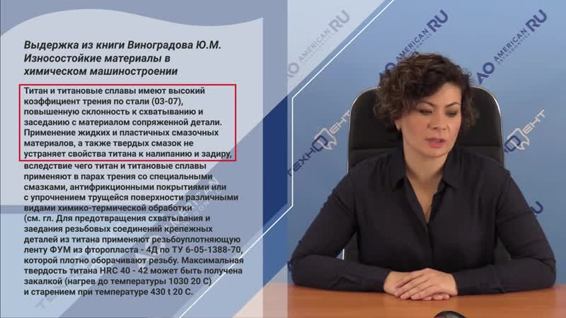 Выбираем брекет систему СИЛА ТРЕНИЯ Ортодонтия Игнатьева Эмма Юрьевна