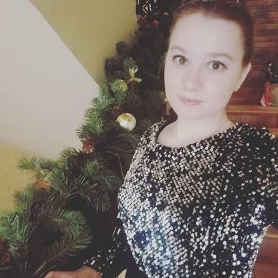 Любашка Сергутская