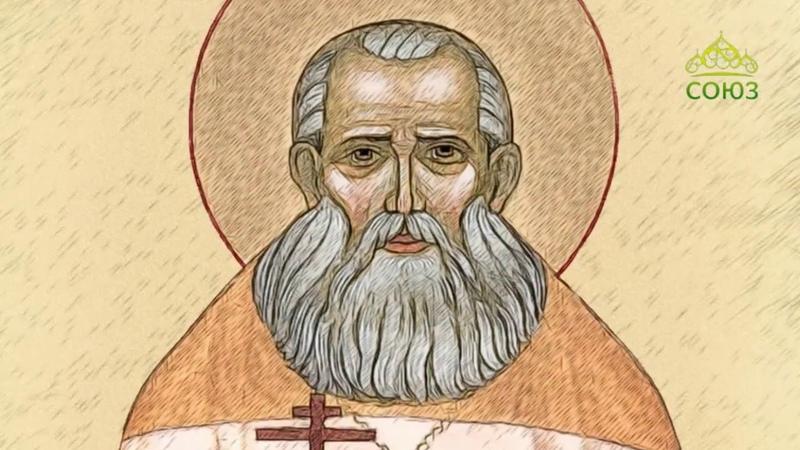 Мульткалендарь. 19 февраля - Священномученик Александр Телемаков, пресвитер