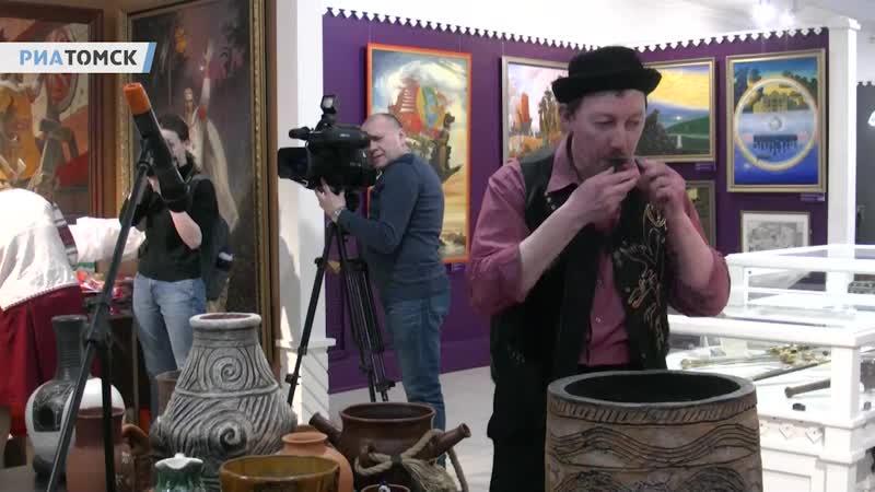 Международный фестиваль керамики