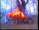 Хаттаб Аргун 2000 год