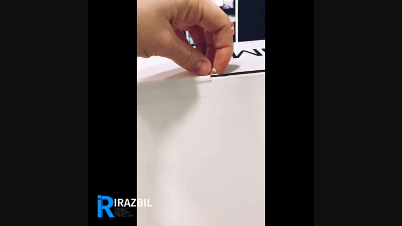 Распаковка iMac