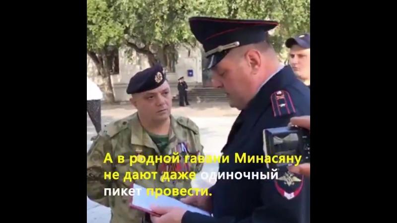 Прозревающий Минасян