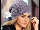 Шапка Спицами 2019 Hat Knitting Hut stricken Chapeau à tricoter