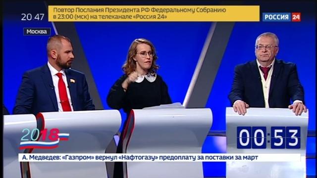 Новости на Россия 24 • Кандидаты в президенты и доверенные лица проводят встречи по всей стране