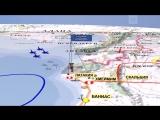 Катастрофа Ил-20 у побережья Сирии