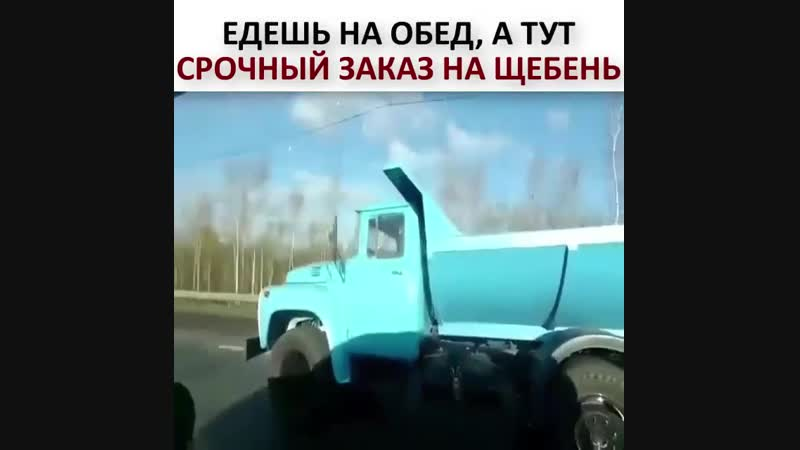 Самый быстрый ЗИЛ cfvsq scnhsq pbk