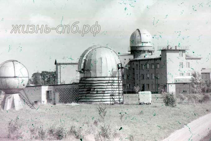 Советская Эстония. Астрономическая обсерватория в Тыравере