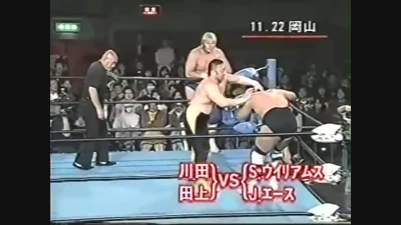 1996.12.29 - NTV All Japan Pro Wrestling Relay