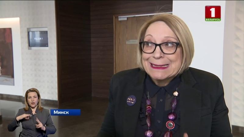 Французская делегация прибыла в Минск для налаживания контактов с партнерами