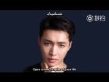 [VIDEO] 180927 Yixing - Audio message for Biotherm | ENG SUB