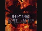 'Джокер 3' 11 ноября на РЕН ТВ