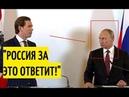Австрия ОБВИНИЛА Россию в ШПИОНАЖЕ и грозит РАЗРЫВОМ отношений Реакция Лаврова