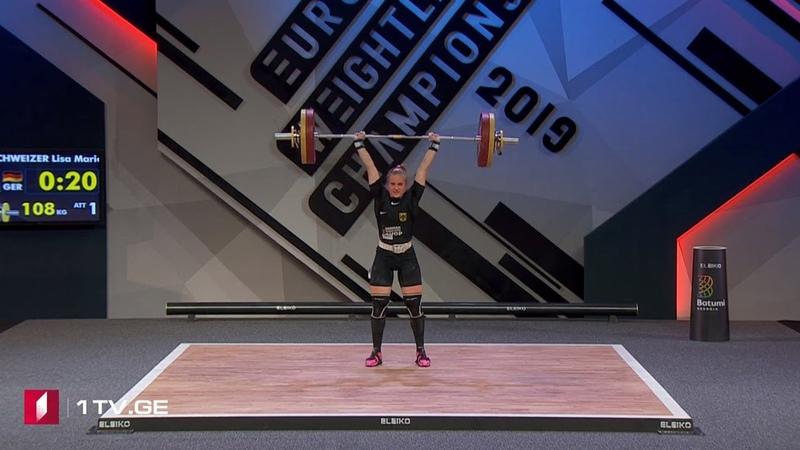 ევროპის ჩემპიონატი ძალოსნობაში 2019 EWF European Weightlifting Championships Batumi, G
