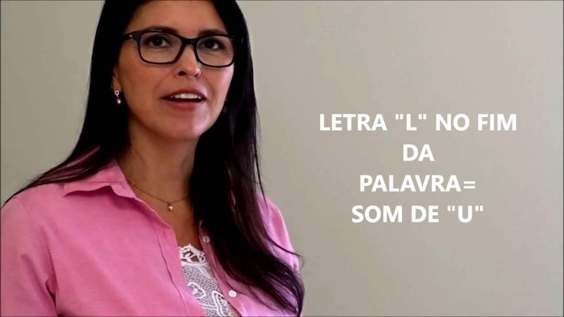 Pronúncia do Alfabeto em Português
