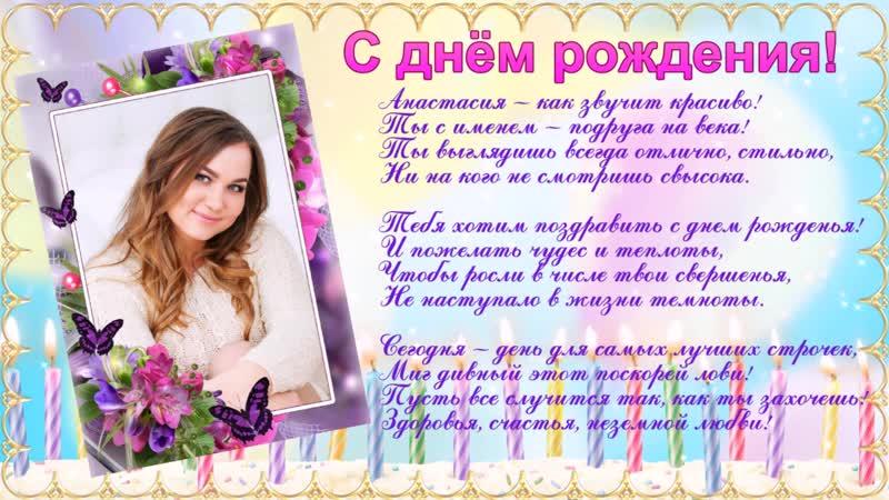 Настя Серкова