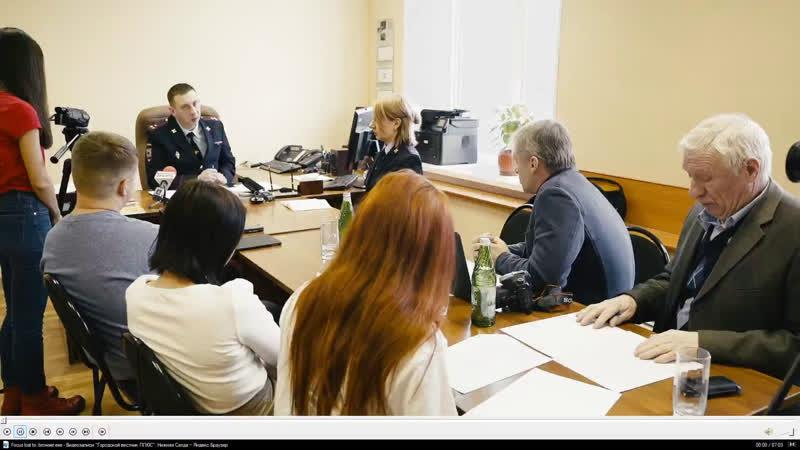 Павел Пайцев провёл пресс-конференцию с журналистами