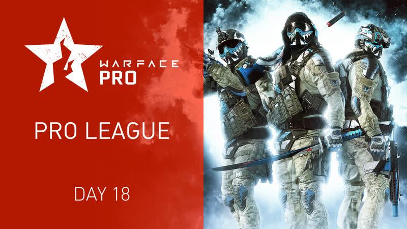 Warface Open Cup Season XIV: Pro League. Day 18