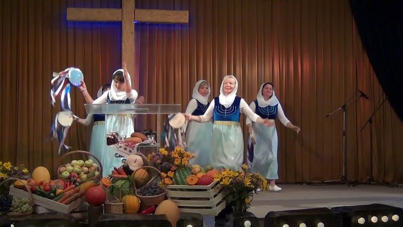 Танцевальная группа церкви Слово Спасения Дочь Сиона