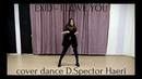 EXID(이엑스아이디) - I LOVE YOU (알러뷰) cover dance D.Spector Haeri