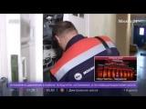 Московский патруль: как электрики защищаются от злостных неплательщиков