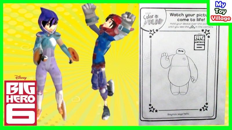 Big Hero 6 Comes to Life   Disney Color Play Baymax   MyToyVillage