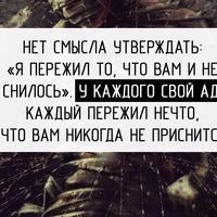 Анкета Антон Скоробулатов