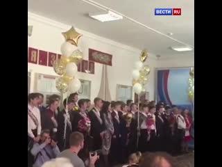 Удивительное пожелание выпускникам от мэра Владивостока