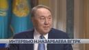 Назарбаев о том, поёт ли он советские, русские песни и о сохранении былой культуры между РК и РФ.
