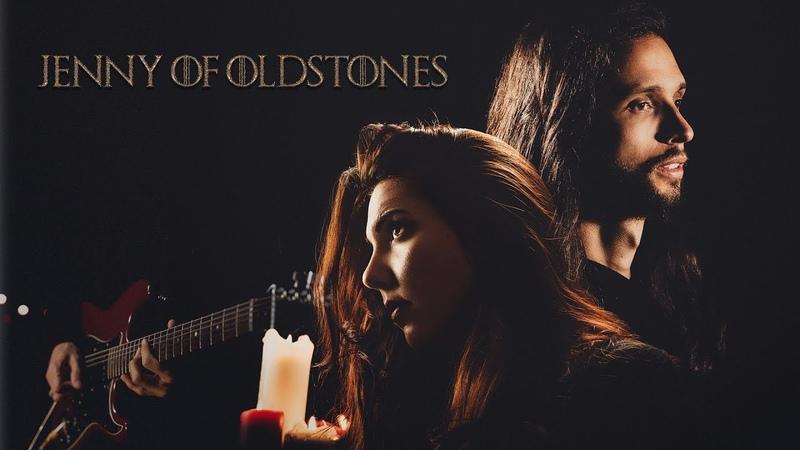 Jenny of Oldstones - Game of Thrones (Rock Cover) - Srod Almenara feat Alina Lesnik