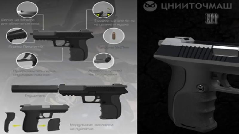 Завершились испытания новейшего пистолета Удав