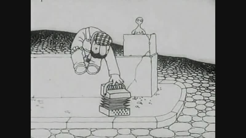1994 год - Либидо Бенджамина
