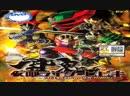 คาเมนไรเดอร์ ฮิบิกิ DVD ชุดที่ 4
