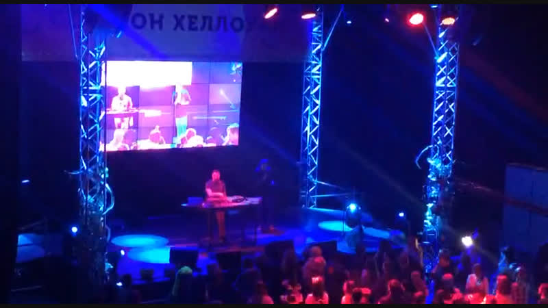 Старкон 2018 Антон Калинин