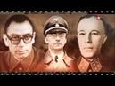 Подвиг генерала Карбышева Секретная папка 23 05 2018