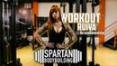Andrea Christina Ribeiro workout motivation | Spartan Bodybuilding
