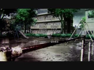 [ED] Domestic na Kanojo   Domekano   Domestic Girlfriend   Домекано   Домашняя девушка
