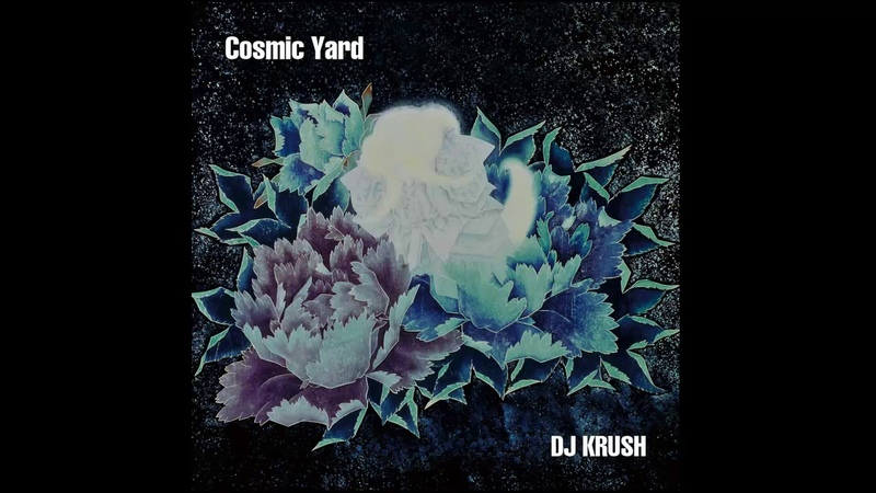 DJ Krush - Cosmic Yard (2018 Full Album)