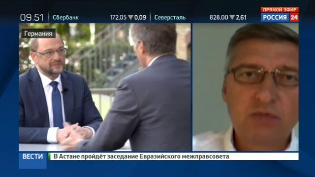 Новости на Россия 24 • Меркель и Шульц: в Германии начинается схватка за кресло канцлера