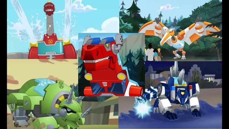 Боты спасатели 4 сезон Главные персонажи мультфильма Имена трансформеров ботов спасателей четверто