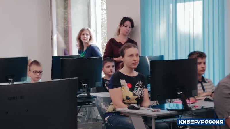 Кибер Россия: обзорный ролик мероприятия по программированию, VR и AR