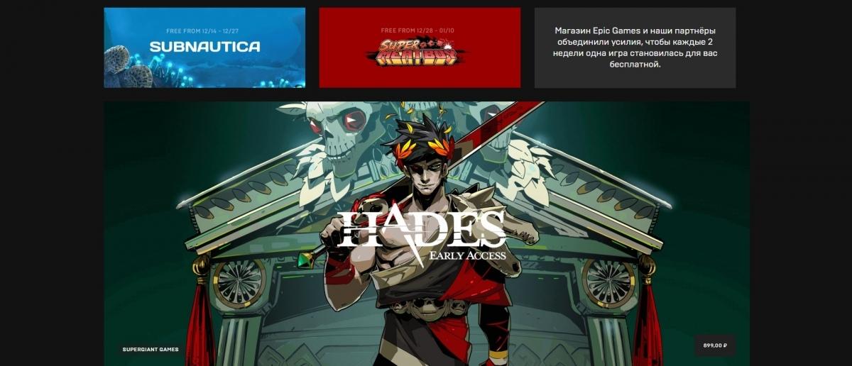 Epic Games запустила свой магазин, в котором весь 2019 год б