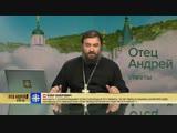Прот. Андрей Ткачев.17.12.2018. Прогноз развития событий в Украине после собора..