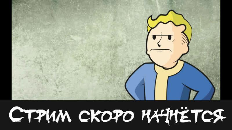 Fallout 3 28. Внезапно очутился в Пустошах