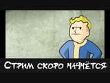 Fallout 3 #28. Внезапно очутился в Пустошах