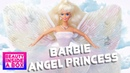 Barbie Angel Princess (1996) - Vintage Doll Review - Beauty Inside A Box