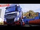 Релакс - стрим под музычку Euro Truck Simulator 2