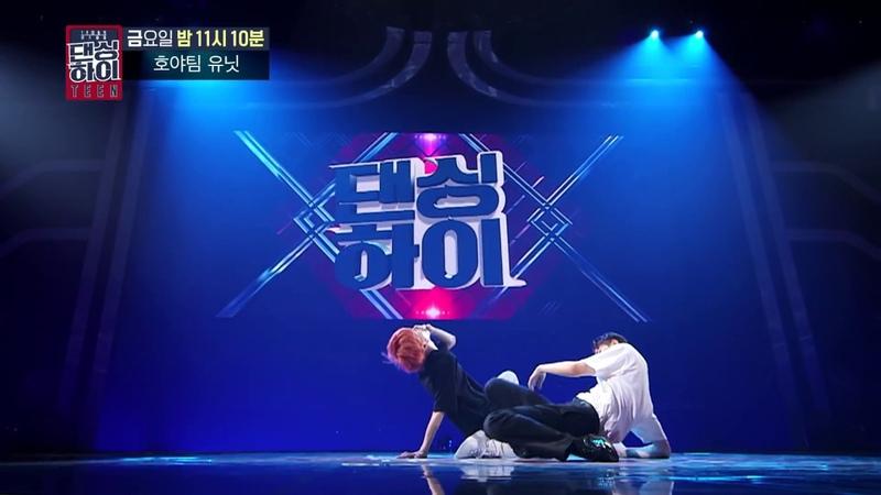 댄싱하이 - [무편집팀배틀] 호야팀 유닛 무대 ♬ HAON(김하온), 빈첸 - 바코드(Prod. GroovyRoom)