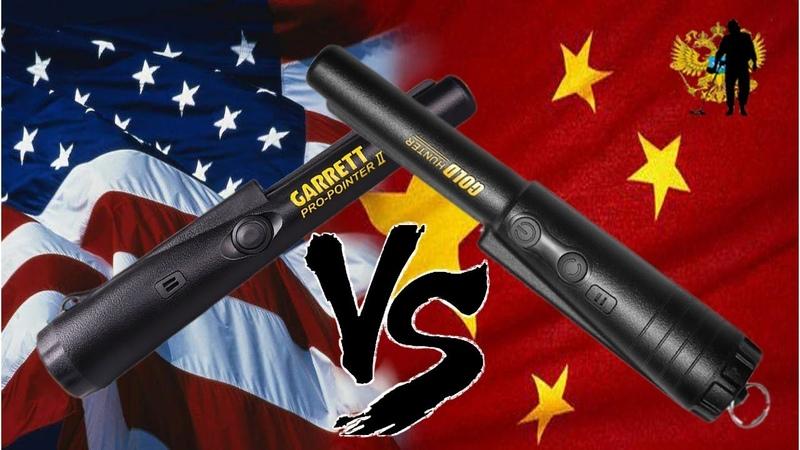 Тест-баттл пинпоинтеров. Китаец убил Американца.
