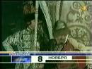Анонсы (ОРТ,ноябрь 1999)